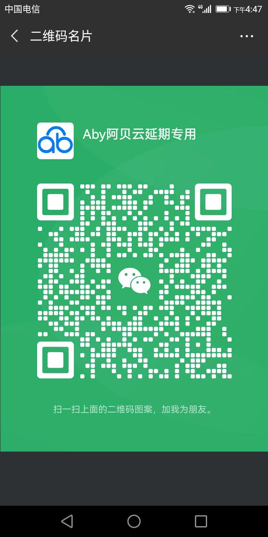 QQ图片11120181129155333.png